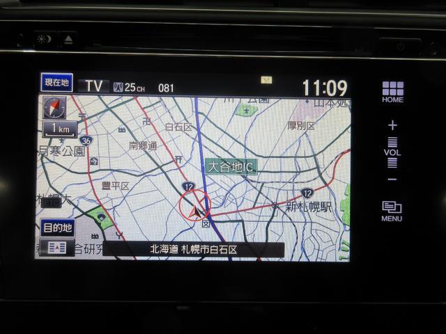 ■札幌ホンダは1987年創業伝統があります■おかげさまで、創業29年となりました。高品質、安心できるお車のご提供をこれからも心掛けてまいります!