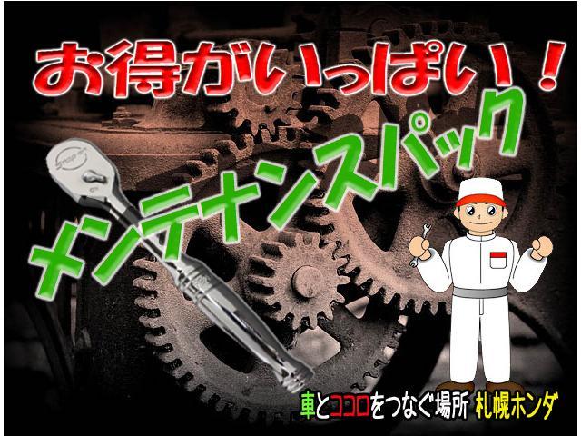 ☆安心とお得が詰まったメンテナンスパック☆定期点検やオイル交換、エレメント交換がひとまとめになりました!