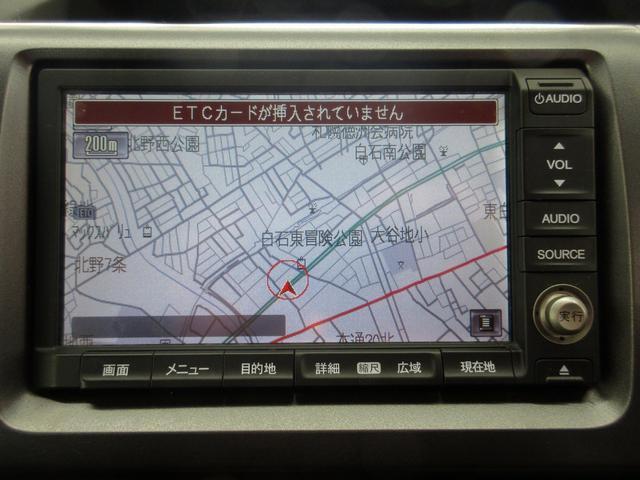 Z 4WD 8人乗 純正ナビ 両電スラ リアエンタ 冬タイヤ(11枚目)