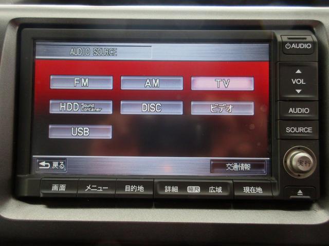 Z 4WD 8人乗 純正ナビ 両電スラ リアエンタ 冬タイヤ(12枚目)