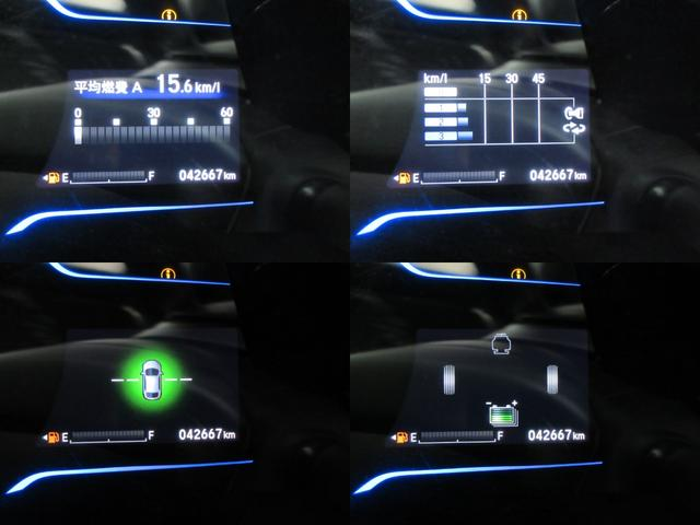 エコ運転の目安になる表示が可能な、「ティーチング機能」「コーチング機能」が付いております。自然と燃費の良いエコ運転が出来るのでオススメの機能です。