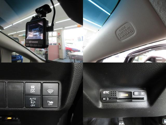 ■ドライブレコーダー■今話題のドライブレコーダーが装備されています。万が一の際に頼りになるかもしれない装備です。日々の安全運転意識も高まりますよ!