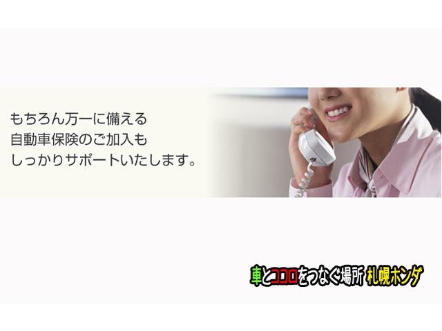 ■万が一に備える自動車保険のご加入もしっかりサポート■札幌ホンダは「東京海上」エクセレントディーラー認定代理店「損保ジャパン日本興亜」特級品質ディーラー認定代理店です