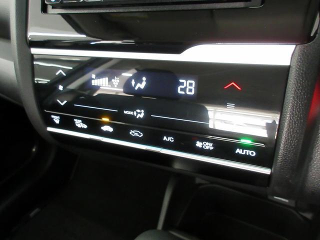 13G・L ホンダセンシング 4WD ナビ BT DVD(20枚目)