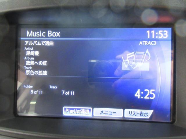 ■札幌ホンダ南郷店は室内ショールーム完備■悪天候や夜間のご来店の際もLED照明のショールーム内でゆっくりお車をご覧いただけます!事前にご連絡頂けますとスムーズにご案内できます
