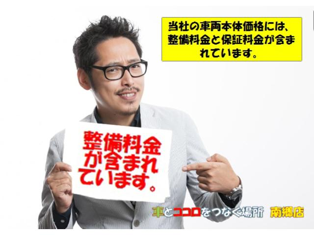 370GT FOUR Apk 全周囲カメラ 純ナビ 録音再生(17枚目)