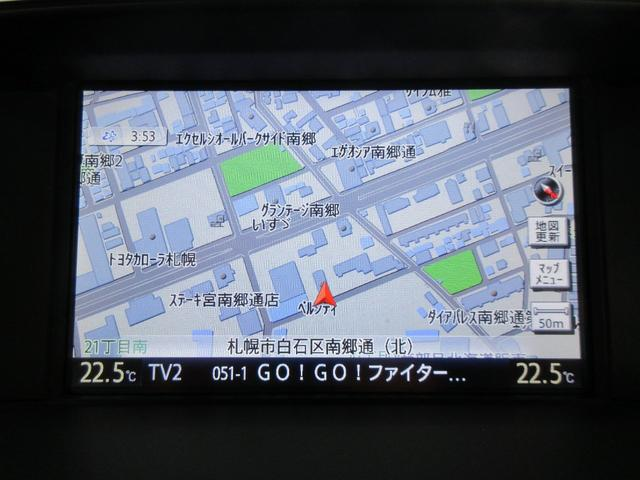 370GT FOUR Apk 全周囲カメラ 純ナビ 録音再生(19枚目)