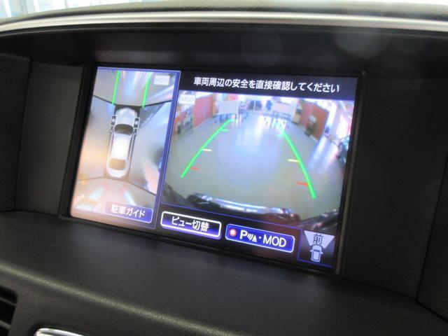 370GT FOUR Apk 全周囲カメラ 純ナビ 録音再生(20枚目)