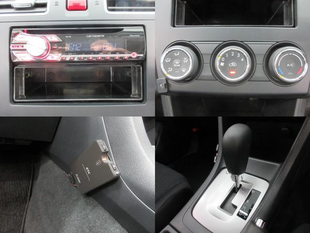 1.6i 4WD 横滑り防止 ETC 寒冷地仕様(3枚目)