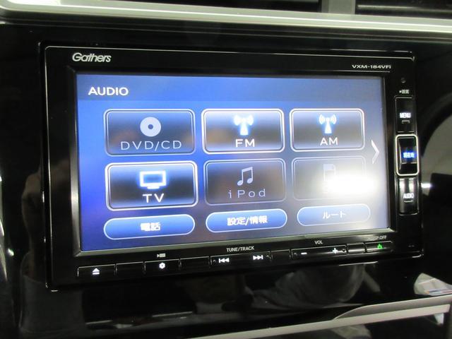 ◆衝突軽減装置◆自動車が障害物を感知して衝突に備える機能です。自動車に搭載したレーダーやカメラからの情報をコンピュータが解析して運転者への警告やブレーキの補助操作などを行うシステムが装備されています