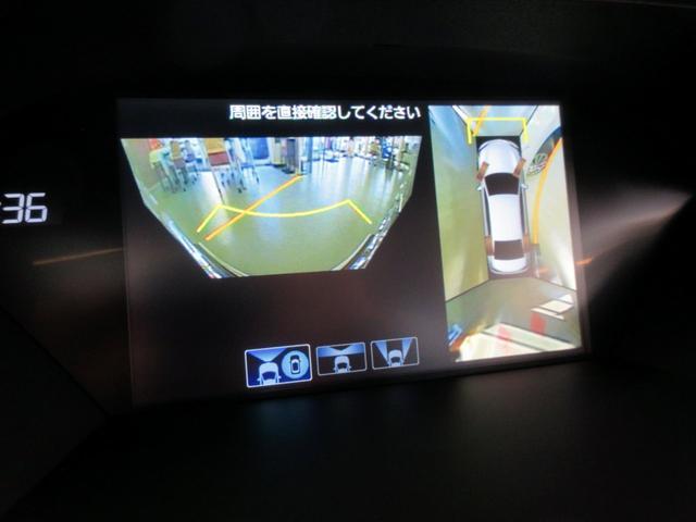 ベースグレード4WD衝突軽減ナビリアカメラサンルーフレザー(20枚目)