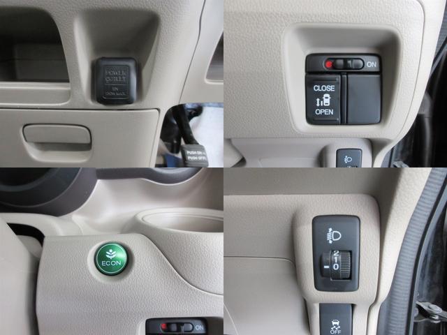 ■ECONボタン■自動的にエコ運転しやすく制御してくれるECONモードが備わっています。