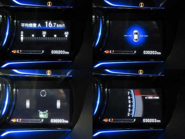 ハイブリッドEX 4WD CTBA 純正ナビ バックカメラ(4枚目)