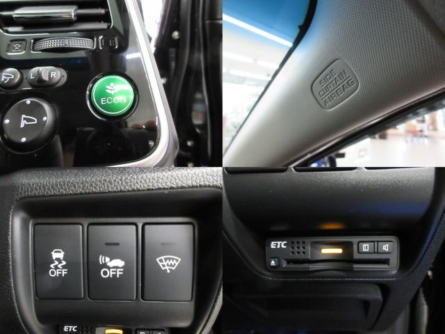 ハイブリッドEX 4WD CTBA 純正ナビ バックカメラ(7枚目)