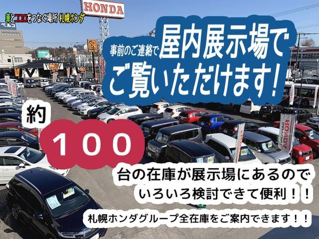 ハイブリッドEX 4WD CTBA 純正ナビ バックカメラ(18枚目)