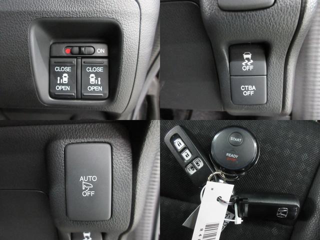 G ターボSSブラックSPK 4WD W電動ドア ナビ BT(4枚目)