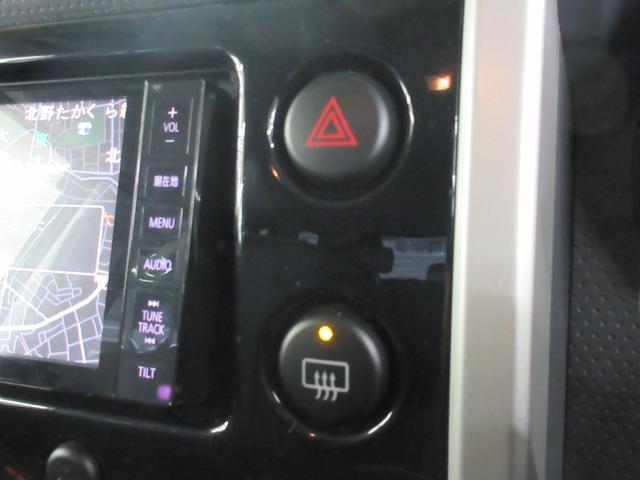 「トヨタ」「FJクルーザー」「SUV・クロカン」「北海道」の中古車33