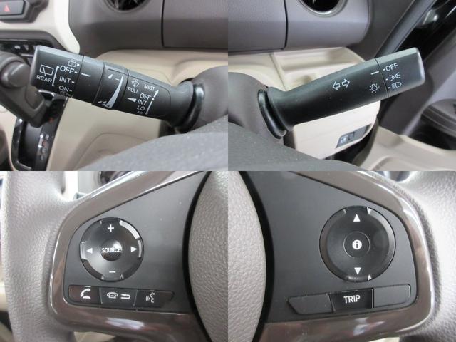 G・L 4WD ナビ 左パワスラ LED バックカメラ(5枚目)