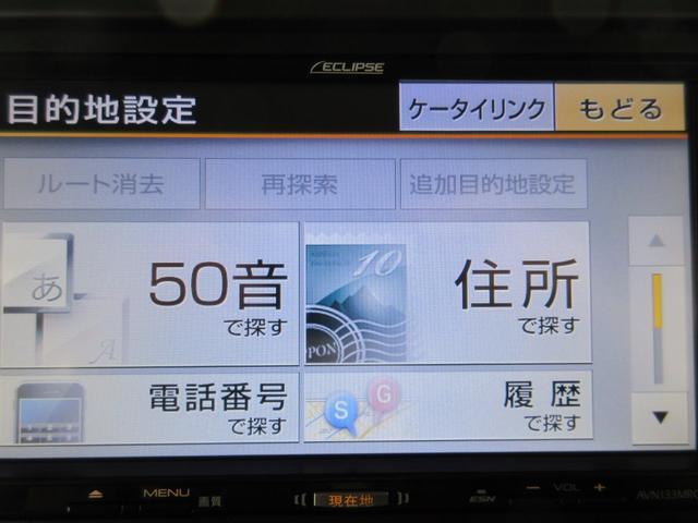G・L 4WD ナビ 左パワスラ LED バックカメラ(19枚目)