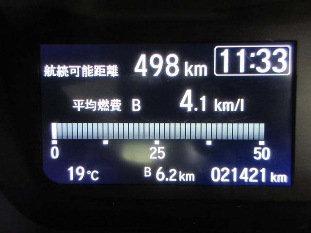 G・L 4WD ナビ 左パワスラ LED バックカメラ(24枚目)