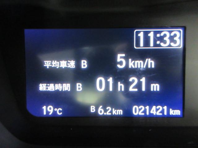G・L 4WD ナビ 左パワスラ LED バックカメラ(25枚目)