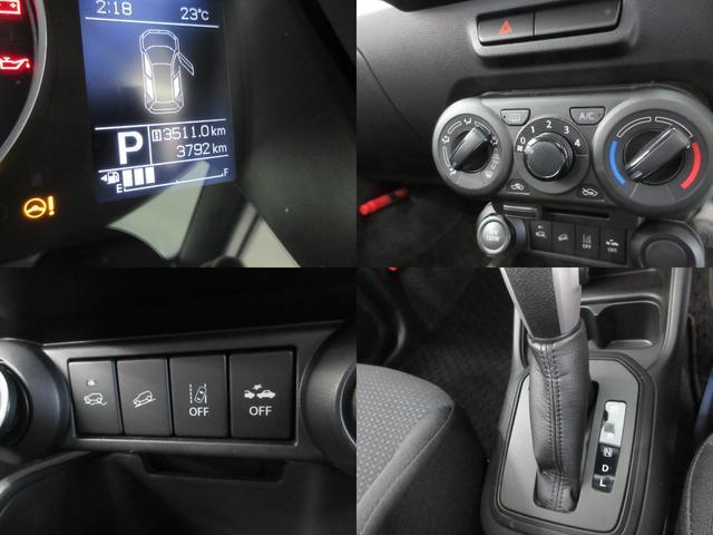 ハイブリッドMG 衝突軽減ブレーキ レーンキープ アイドリングストップ 寒冷地 横滑り防止装置 キーレス フロント、サイドエアバック プライバシーガラス シートヒーター ミラーヒーター(4枚目)