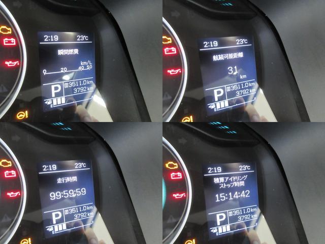 ハイブリッドMG 衝突軽減ブレーキ レーンキープ アイドリングストップ 寒冷地 横滑り防止装置 キーレス フロント、サイドエアバック プライバシーガラス シートヒーター ミラーヒーター(6枚目)