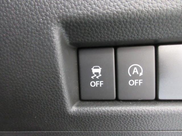 ハイブリッドMG 衝突軽減ブレーキ レーンキープ アイドリングストップ 寒冷地 横滑り防止装置 キーレス フロント、サイドエアバック プライバシーガラス シートヒーター ミラーヒーター(23枚目)