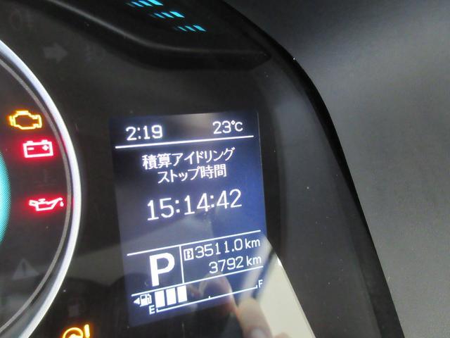 ハイブリッドMG 衝突軽減ブレーキ レーンキープ アイドリングストップ 寒冷地 横滑り防止装置 キーレス フロント、サイドエアバック プライバシーガラス シートヒーター ミラーヒーター(31枚目)