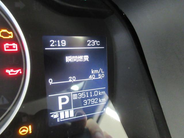 ハイブリッドMG 衝突軽減ブレーキ レーンキープ アイドリングストップ 寒冷地 横滑り防止装置 キーレス フロント、サイドエアバック プライバシーガラス シートヒーター ミラーヒーター(32枚目)