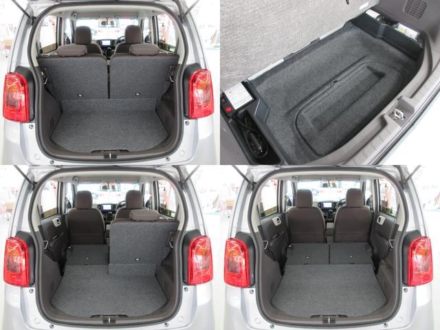 スタンダード・L 4WD メモリーナビ バックカメラ CD AM MF 横滑り防止装置 シートヒーター プラズマクラスター付きオートエアコン ETC HID ステアリングリモコン オート格納ミラー プッシュスタート(6枚目)