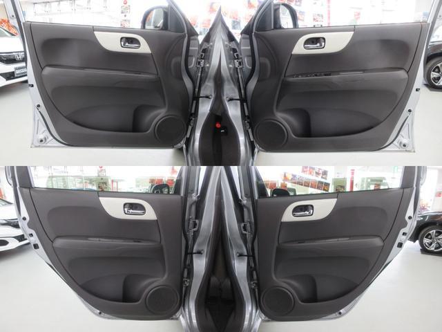 スタンダード・L 4WD メモリーナビ バックカメラ CD AM MF 横滑り防止装置 シートヒーター プラズマクラスター付きオートエアコン ETC HID ステアリングリモコン オート格納ミラー プッシュスタート(7枚目)