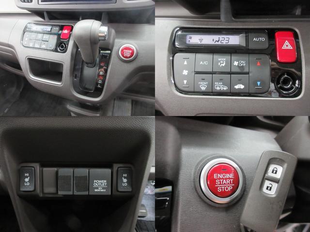 スタンダード・L 4WD メモリーナビ バックカメラ CD AM MF 横滑り防止装置 シートヒーター プラズマクラスター付きオートエアコン ETC HID ステアリングリモコン オート格納ミラー プッシュスタート(9枚目)