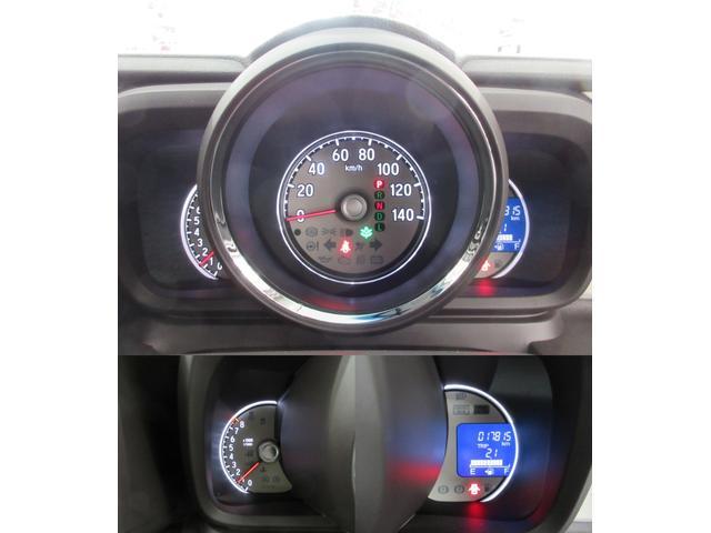 スタンダード・L 4WD メモリーナビ バックカメラ CD AM MF 横滑り防止装置 シートヒーター プラズマクラスター付きオートエアコン ETC HID ステアリングリモコン オート格納ミラー プッシュスタート(10枚目)