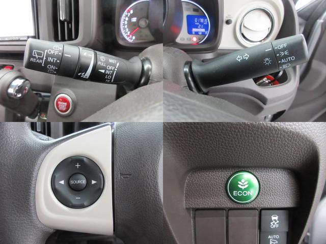 スタンダード・L 4WD メモリーナビ バックカメラ CD AM MF 横滑り防止装置 シートヒーター プラズマクラスター付きオートエアコン ETC HID ステアリングリモコン オート格納ミラー プッシュスタート(11枚目)