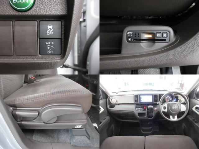 スタンダード・L 4WD メモリーナビ バックカメラ CD AM MF 横滑り防止装置 シートヒーター プラズマクラスター付きオートエアコン ETC HID ステアリングリモコン オート格納ミラー プッシュスタート(12枚目)