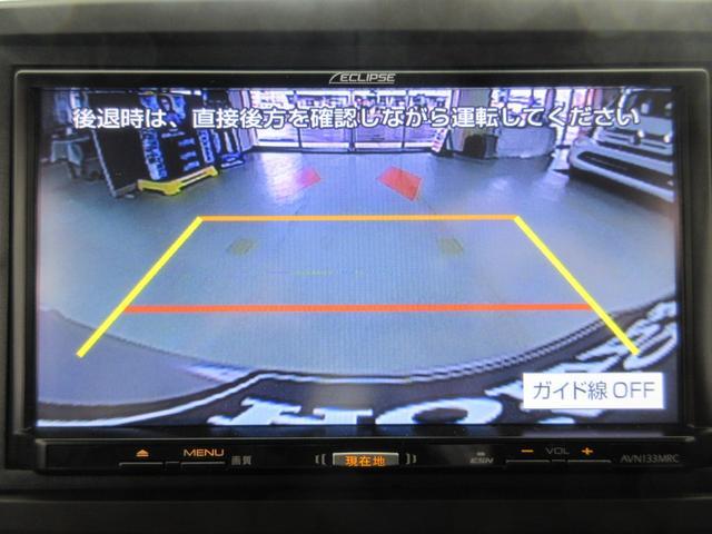 スタンダード・L 4WD メモリーナビ バックカメラ CD AM MF 横滑り防止装置 シートヒーター プラズマクラスター付きオートエアコン ETC HID ステアリングリモコン オート格納ミラー プッシュスタート(27枚目)