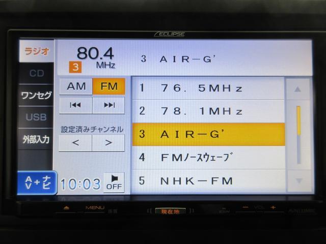 スタンダード・L 4WD メモリーナビ バックカメラ CD AM MF 横滑り防止装置 シートヒーター プラズマクラスター付きオートエアコン ETC HID ステアリングリモコン オート格納ミラー プッシュスタート(28枚目)
