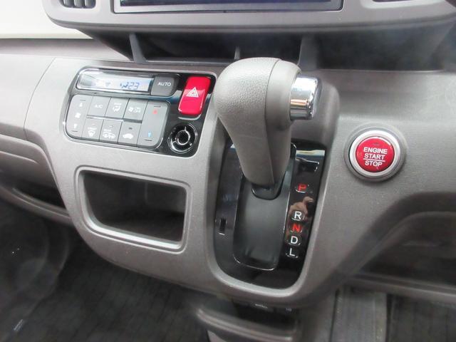 スタンダード・L 4WD メモリーナビ バックカメラ CD AM MF 横滑り防止装置 シートヒーター プラズマクラスター付きオートエアコン ETC HID ステアリングリモコン オート格納ミラー プッシュスタート(31枚目)