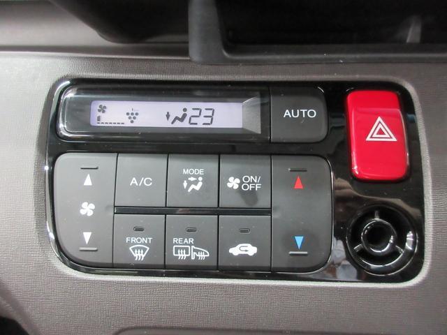 スタンダード・L 4WD メモリーナビ バックカメラ CD AM MF 横滑り防止装置 シートヒーター プラズマクラスター付きオートエアコン ETC HID ステアリングリモコン オート格納ミラー プッシュスタート(34枚目)