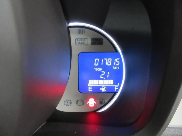スタンダード・L 4WD メモリーナビ バックカメラ CD AM MF 横滑り防止装置 シートヒーター プラズマクラスター付きオートエアコン ETC HID ステアリングリモコン オート格納ミラー プッシュスタート(35枚目)