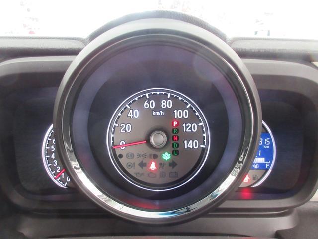 スタンダード・L 4WD メモリーナビ バックカメラ CD AM MF 横滑り防止装置 シートヒーター プラズマクラスター付きオートエアコン ETC HID ステアリングリモコン オート格納ミラー プッシュスタート(36枚目)