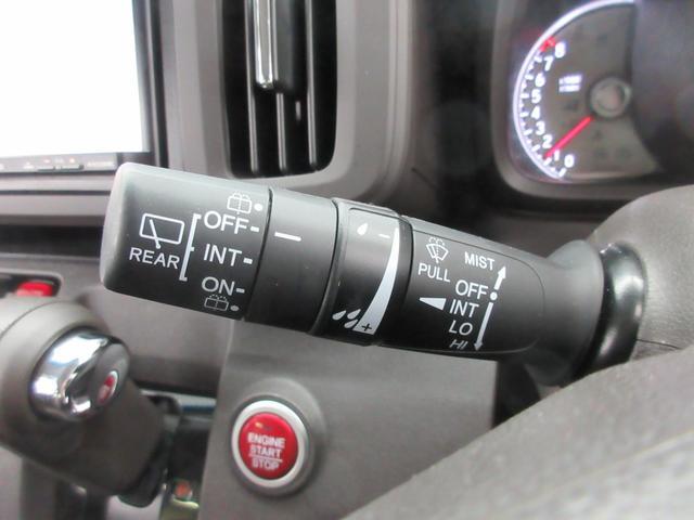 スタンダード・L 4WD メモリーナビ バックカメラ CD AM MF 横滑り防止装置 シートヒーター プラズマクラスター付きオートエアコン ETC HID ステアリングリモコン オート格納ミラー プッシュスタート(38枚目)