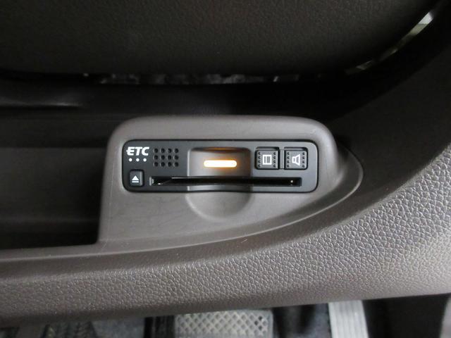スタンダード・L 4WD メモリーナビ バックカメラ CD AM MF 横滑り防止装置 シートヒーター プラズマクラスター付きオートエアコン ETC HID ステアリングリモコン オート格納ミラー プッシュスタート(40枚目)