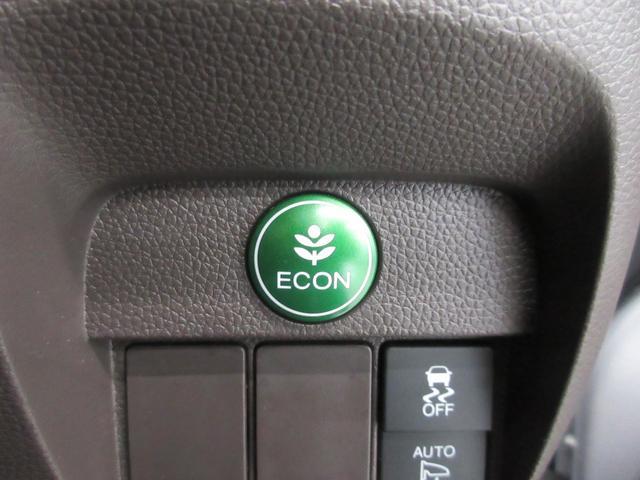 スタンダード・L 4WD メモリーナビ バックカメラ CD AM MF 横滑り防止装置 シートヒーター プラズマクラスター付きオートエアコン ETC HID ステアリングリモコン オート格納ミラー プッシュスタート(42枚目)