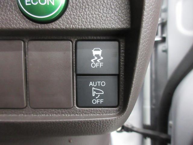 スタンダード・L 4WD メモリーナビ バックカメラ CD AM MF 横滑り防止装置 シートヒーター プラズマクラスター付きオートエアコン ETC HID ステアリングリモコン オート格納ミラー プッシュスタート(43枚目)