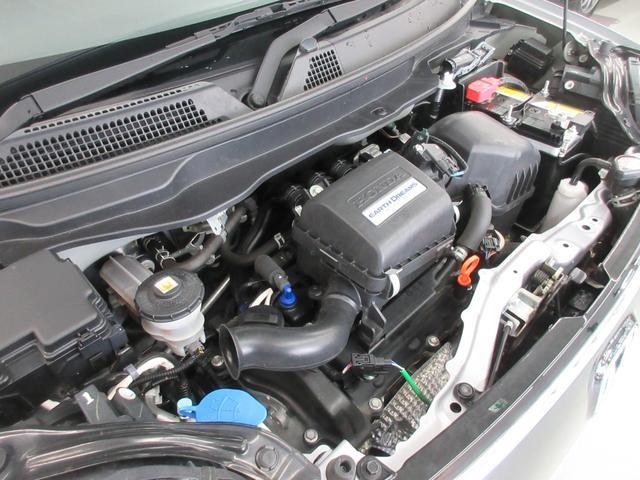 スタンダード・L 4WD メモリーナビ バックカメラ CD AM MF 横滑り防止装置 シートヒーター プラズマクラスター付きオートエアコン ETC HID ステアリングリモコン オート格納ミラー プッシュスタート(77枚目)