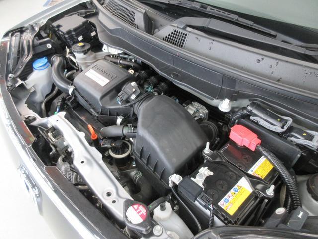 スタンダード・L 4WD メモリーナビ バックカメラ CD AM MF 横滑り防止装置 シートヒーター プラズマクラスター付きオートエアコン ETC HID ステアリングリモコン オート格納ミラー プッシュスタート(78枚目)