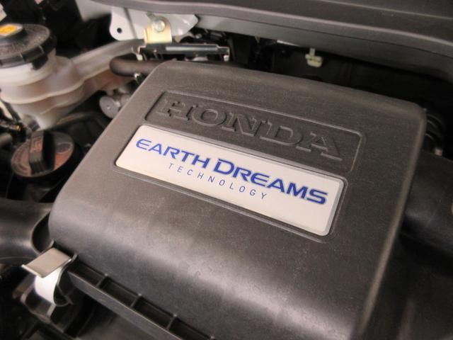 スタンダード・L 4WD メモリーナビ バックカメラ CD AM MF 横滑り防止装置 シートヒーター プラズマクラスター付きオートエアコン ETC HID ステアリングリモコン オート格納ミラー プッシュスタート(79枚目)