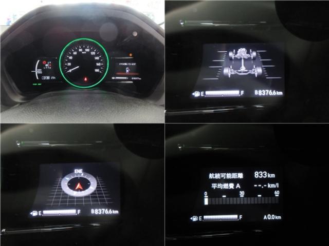 ハイブリッドZ・ホンダセンシング 4WD 衝突軽軽減ブレーキ レーンキープ レーダークルーズコントロール スマートキー LEDヘットライト 横滑り防止VSA 純正ナビ バックカメラ シートヒーター ETC(7枚目)